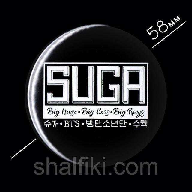 """""""Мин Юнги / Suga (БТС / BTS)"""" значок круглый на булавке, Ø58 мм"""