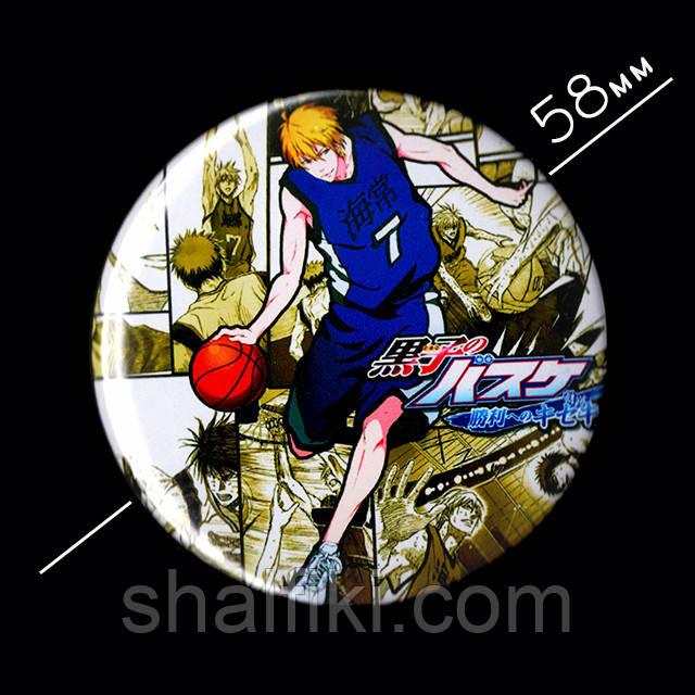 """""""Рёта Кисэ (Баскетбол Куроко / Kuroko's basketball)"""" значок круглый на булавке, Ø58 мм"""