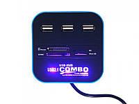 Картридер USB Combo Card Reader для SD MMC M2 MS  Синий