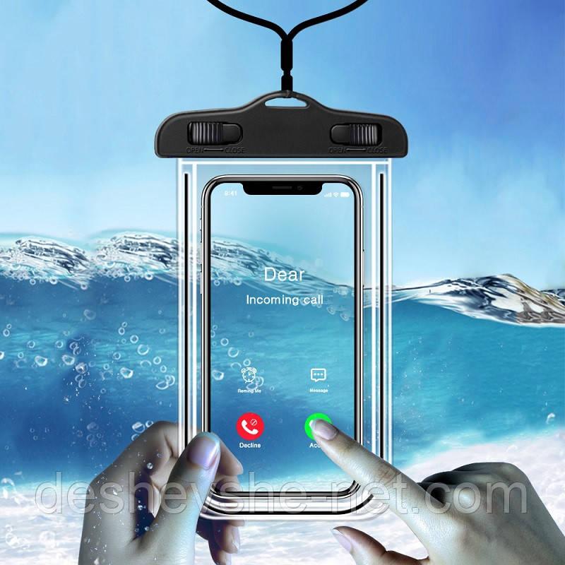 Универсальный водонепроницаемый чехол для телефона и документов / Цвета в ассортименте