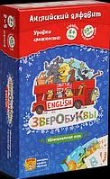 Настольная Игра Банда Умников Зверобуквы English (4623721401732)