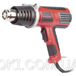 Фен промышленный HG20-600