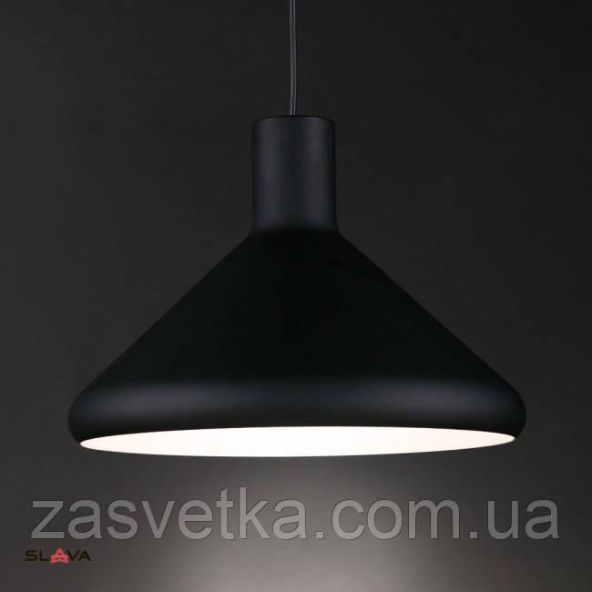 Люстра-подвес черная конусной формы с закруглением (OU118) (35см)