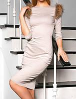 Трикотажное стильное платье с натуральным мехом, размеры: S, M, цвет - бежевый