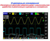 FNIRSI-1013D  портативный осциллограф 1 х 100МГц, фото 3