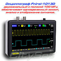 FNIRSI-1013D  портативный осциллограф 1 х 100МГц, фото 7