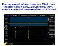 DS1102Z-E осциллограф 2 х 100МГц, фото 2