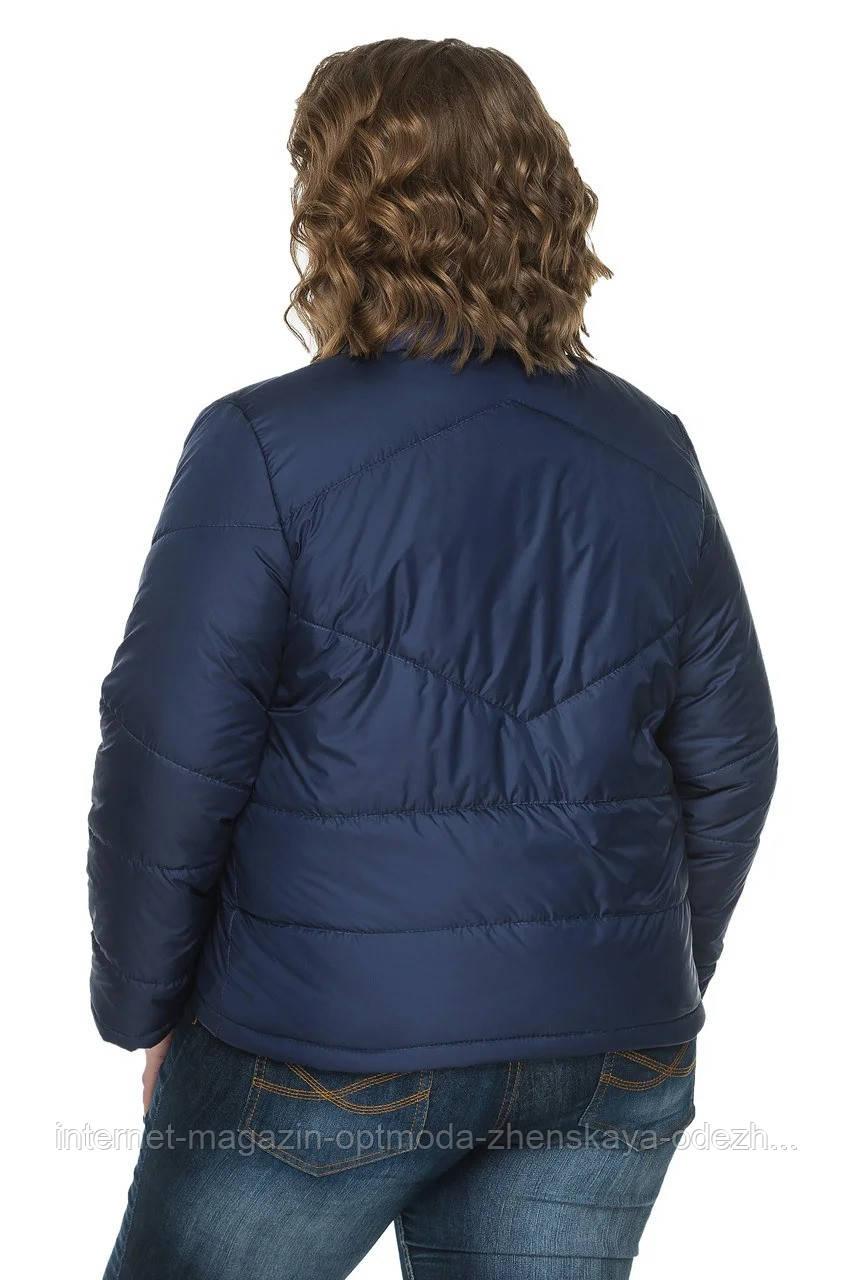 """Модна укорочена жіноча демісезонна куртка """"Верона"""" великі розміри"""