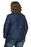 """Модная укороченная женская демисезонная куртка """"Верона"""" большие размеры"""