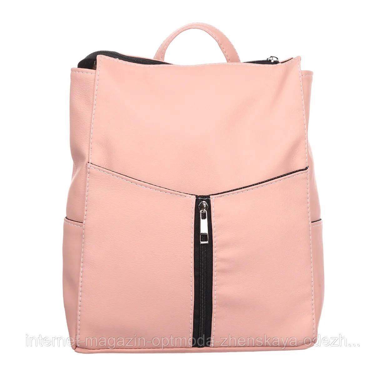 Розовый рюкзак женский