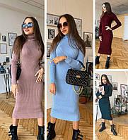 Удлиненное платье гольф лапша, размер универсальный 42-48, расцветок очень много