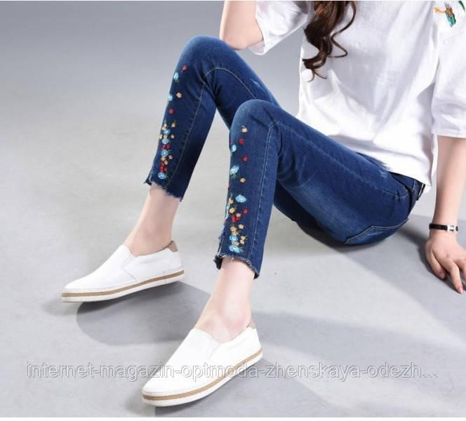 """Женские джинсы с вышивкой """"Irene"""""""
