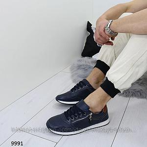"""Классные мужские кроссовки с перфорацией """"Алик"""""""