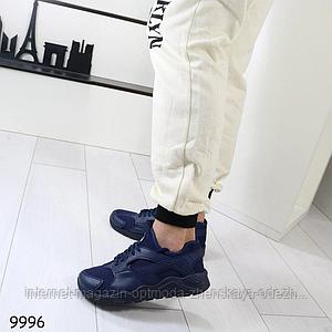 Кроссовки мужские реплика Nike Huarache