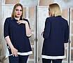 Большая блузка женская, женские блузки больших размеров, фото 2