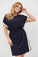 Модное спортивное платье с лампасом из ткани софт, размеры: S, M, L, XL, XXL, 3XL, красный, синий, ментол,хаки
