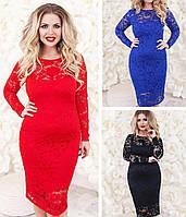 Великолепное вечернее приталенное платье гипюровое большие размеры, красивая женская батальная одежда