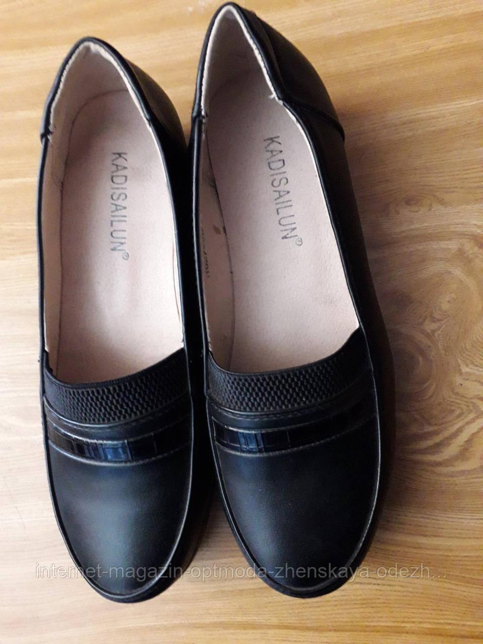 """Женские туфли на невысокой танкетке """"Санди"""""""