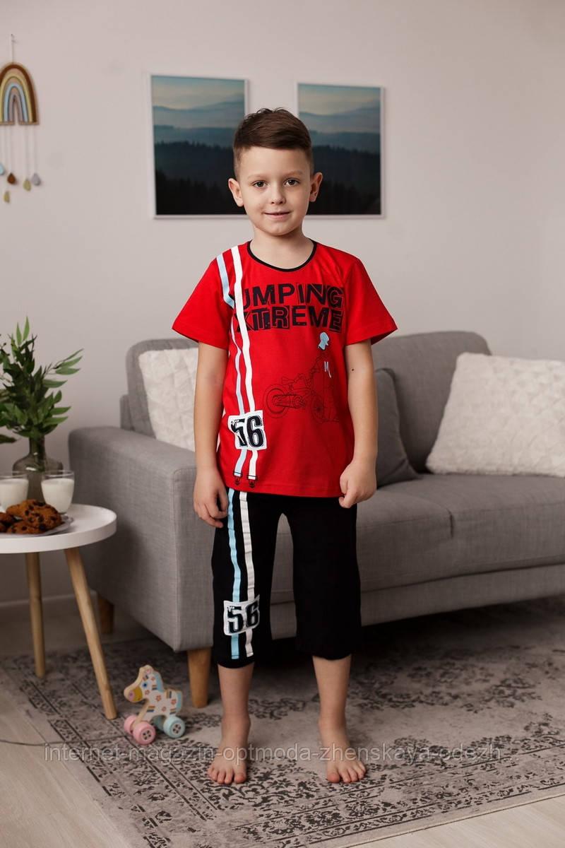 "Класна піжама з шортиками шорти для хлопчика ""Jumping extreme"""