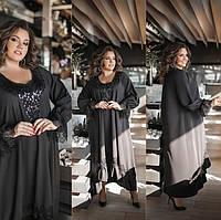 Шикарное женское платье с кружевом больших размеров