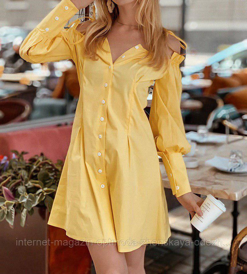 Изящное женственное платье рубашка с открытыми плечами, красивая летняя повседневная одежда