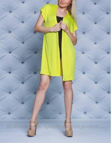 Яркий модный практичный женский пляжный халат, накидка для пляжа женская