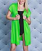 Яркий модный практичный женский пляжный халат, накидка для пляжа женская, фото 2