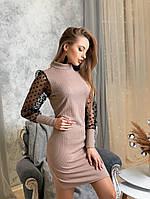Стильное женское платье с рукавом из сетки, размеры:42-44, серый, бежевый, темно-синий, пудра