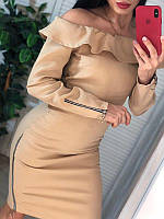 """Красивое женское платье с открытыми плечами """"Toledo"""""""