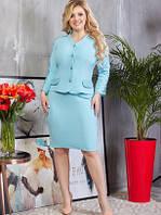 """Симпатичный женский костюм-двойка пиджак+юбка больших размеров """"Helsinki"""""""