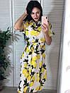 """Нереальное женское платье под поясок с лимонами """"Лалия"""", фото 3"""