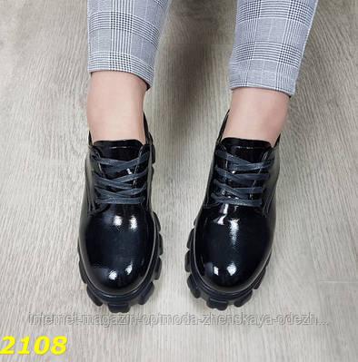 Женские туфли лоферы