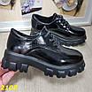 Женские туфли лоферы, фото 2