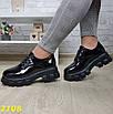 Женские туфли лоферы, фото 5