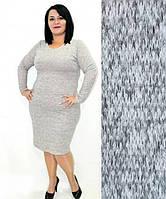 Платье из ангоры, большие размеры: 50, 52, 54, черный, серый, пудра, бордо, бутылка, темно-синий, хаки