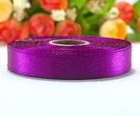 Лента атласная LiaM цвет Лиловый 1,2 см