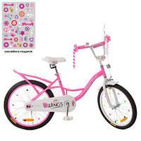 Велосипед детский PROF1 20д. SY20191 Angel Wings,розовый,свет,звонок,зерк