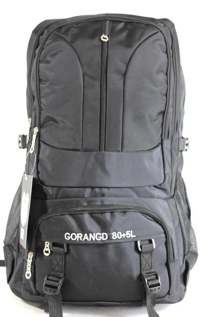 """Туристичний рюкзак """"Gorangd YR 20102(85л)"""""""