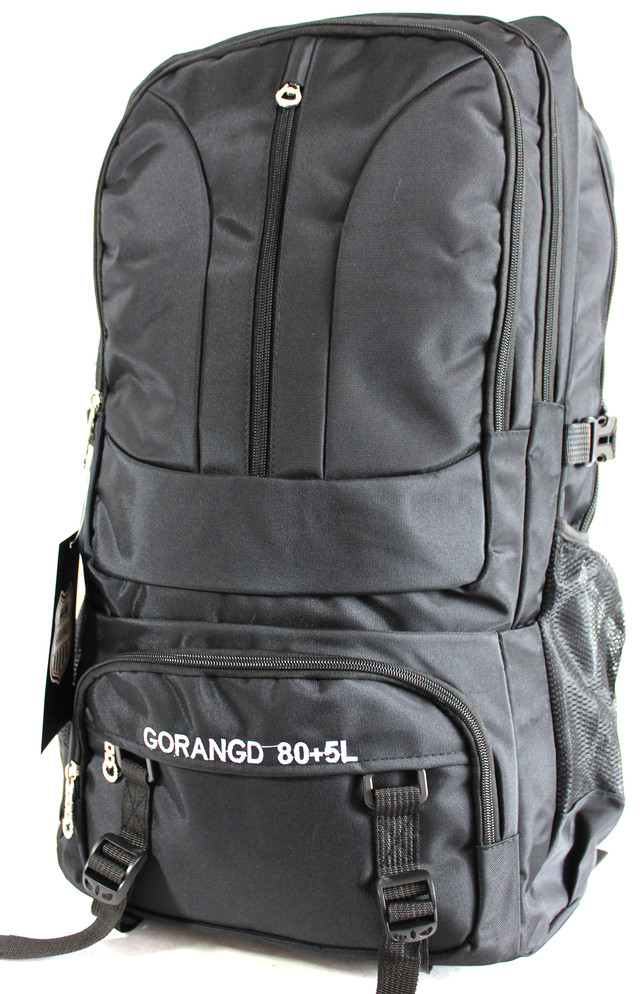Туристичний рюкзак