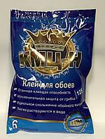 Клей для обоев «КМЦ - Н» 125 гр п/э 6 рулонов