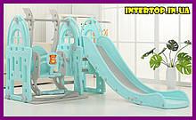Дитячий пластиковий ігровий комплекс 2 в 1 гірка з кільцем + гойдалка Bambi WM19017-4 сіро-блакитний для будинку