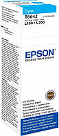 Epson Чернила T664[C13T66424A]