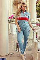 Женский спортивный костюм с 48 по 54 размер. Оплата при получении без предоплаты