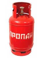 Баллон газовый бытовой 27 литров, бутан, Novogas, Беларусь