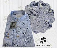 Сорочка чоловіча блакитна в принт 62051/6 Slim Fit, фото 1