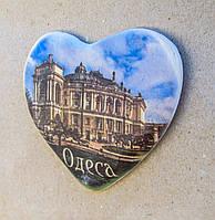"""Магнітик-серце """"Одеса. Театр опери та балету"""""""