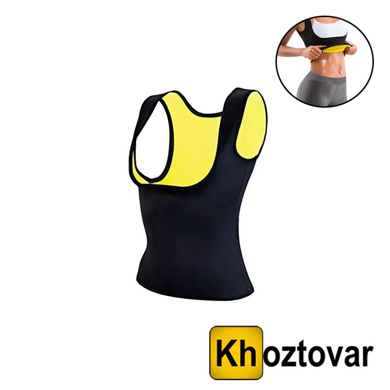 Майка женская для похудения Yoga Vest