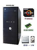 Системный блок AMD Ryzen 3 2200G / 8 GB DDR4 / 120 GB SSD + 1 TB HDD/DVD-RW