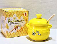 """Медовница Bonadi Бджілки """"Sweet Honey"""" з дерев'яною ложкою, 450мл (979-312), фото 1"""