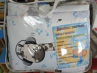 Дитячий постільний комплект набір з 8 предметів